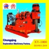 Newly XY-1000powerful light-weight small spindle type wide used core drilling rig