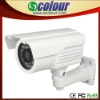 600TVL Weatherproof IR camera system SC-IRC