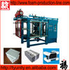 automatic vacuum EPS Foam Molding Machinery
