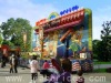 fun amusement equipment park rides tropical trip for sale