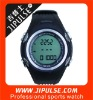 water resist rubber pedometer heart rate monitor watch