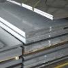 7075 aluminium sheet