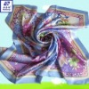 2012 Eco-Friendly Absolutely Healthy Material Newest Design Most Fashion Classic Style Pure Silk Scarf 90*90cm