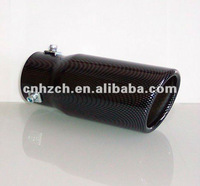 Single Barrel Carbon Fiber Exhaust Tip