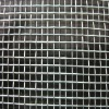 Crimped Wire Mesh/Weaving after crimping