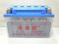 motorcycle battery 12N7L-4B