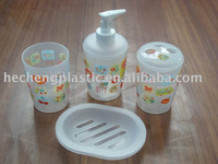 PP 4pcs bathroom set