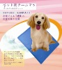 pet mat,magic cool pet mats/cool pad/japanese pet mat