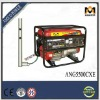 4kva silent gas engine generator