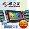 Electronic Dictionary - Study Laptop Computer PDA