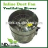 6 INCH HYDROPONICS CIRCULAR DUCT FAN AIR BLOWER