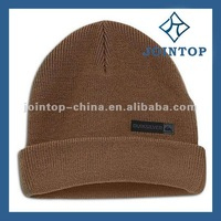 Brown color fashionable young beanie