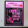 light box handwritten advertising board