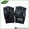 Training Boxing Glove