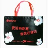 2012 cheap non-woven bag for promotion