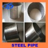 API well screen pipe