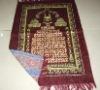 Islam pray rug islamic rug muslim rug