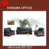 china best quality wooden structure office sofa, leather sofa set