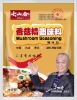 Pure taste of mushroom seasoning and monosodium glutamate msg