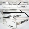 Wholesale AM-LH-6287 metal reader