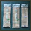Bamboo rolling mats for sushi- Huaying Brand