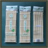Bamboo rolling mats for sushi- Huaying Brand