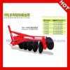 2012 Hot Selling Drive disc plough