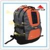 Solar backpack FS-B07