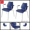 China Plastic Dining Chair FXD011