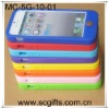 Waterproof silicone cover for iphone5 case