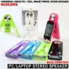 Portable stand speaker for tablet PC,ipad,mobile phone