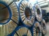 S275 JR hot steel sheet