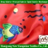 Hot Sale Fish Print Fabric in Gorgeous Design