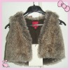 faux fur sleeveless jacket