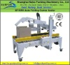 SF-5050 Corrugated Carton Box Sealing Machine