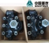 SINOTRUK HOWO HEAVY TRUCK SPARE PARTS----Steering oil cylinder bracket assy AZ9725471040