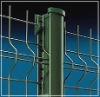 pvc coated wire mesh fence ( factory )