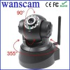 WiFi Pan Tilt Night Vision Dual Audio Indoor Dome Wireless IP Camera