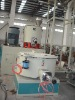 SRL-Z plastic mixing machine