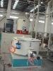 SRL-Z plastic mixing machine