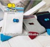comfortable and simple design child sock