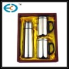 vacuum flask promotional gift sets