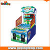 Frog Prince coin operated machine,redemption machine - ML-QF007