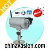 Skynet One - Nightvision IP Security Camera with WIFI