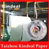 pe coated paper pepr plate raw material paper plate manufacturing process