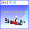 pvc granule making machine