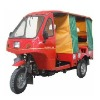 150cc water-cooled Passenger Tricycle HL150ZK-5B