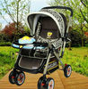 baby carry cot DKSJ25
