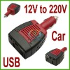 Car Cigar Socket DC 12V to AC 220V 75W 100W Power Inverter