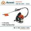 4 stroke brushcutter & back pack brushcutter BG139